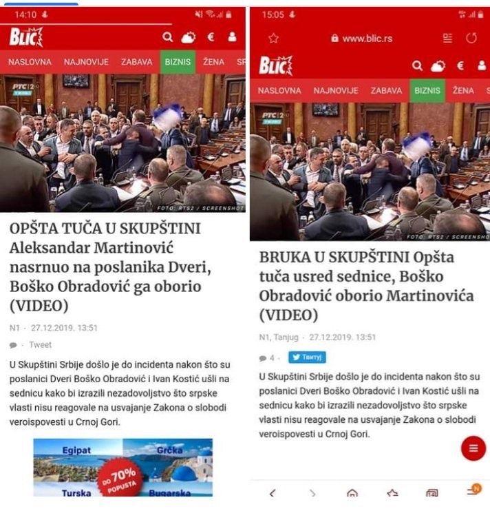 """Испарио Мартиновићев """"подвиг"""""""