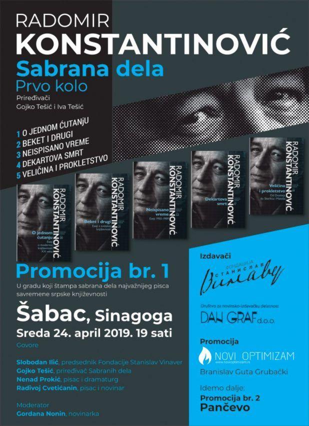 Promocija prvog kola Sabranih dela Radomira Konstantinovića u sredu u Šapcu