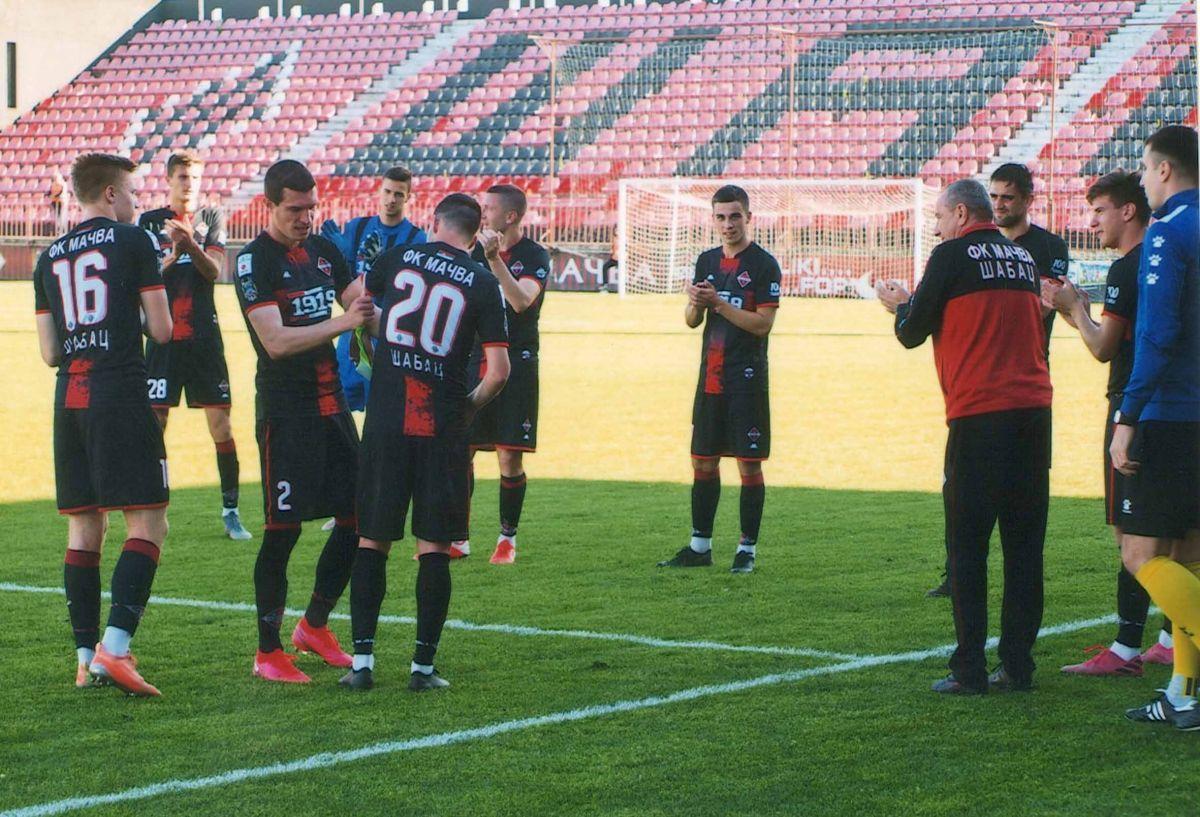 почаст за капитена пејовића: мачва - Златибор 1:0