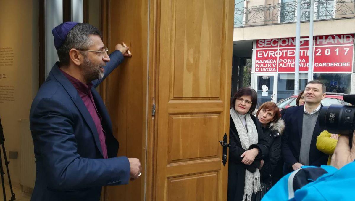 Професор др Елиезер Папо у посети Шапцу