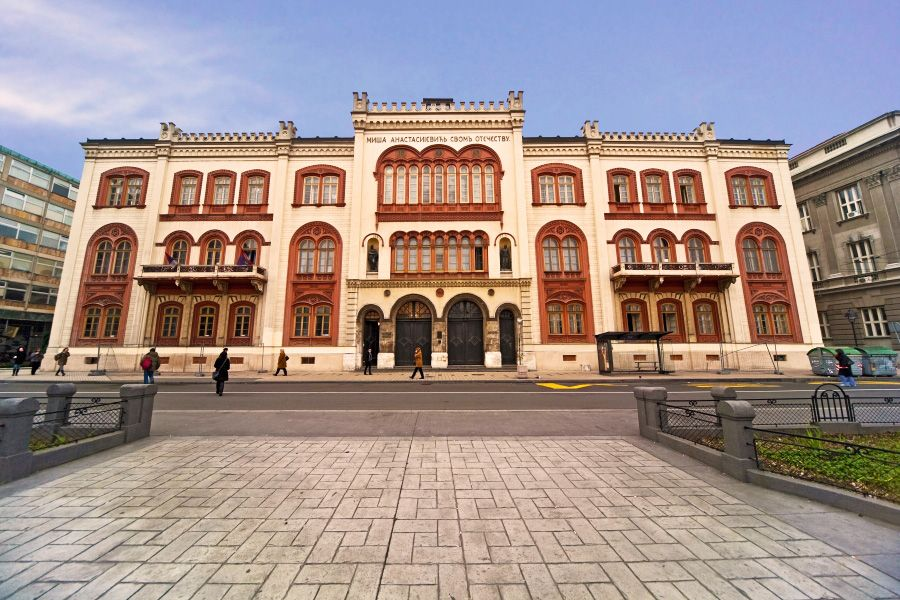 210 godina beogradskog Univerziteta
