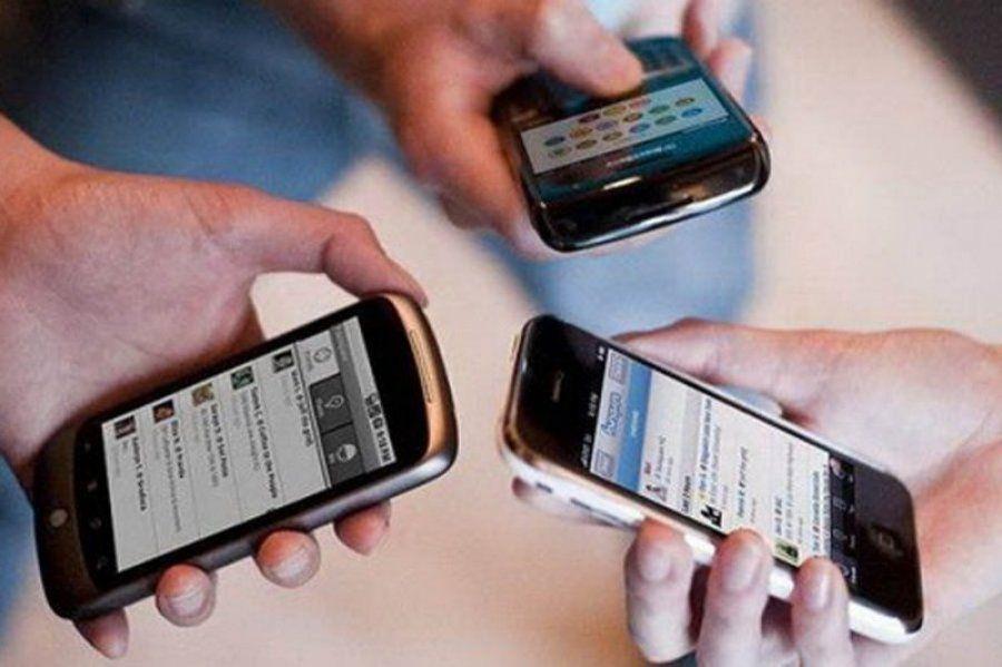 Заштита корисника услуга мобилних оператора