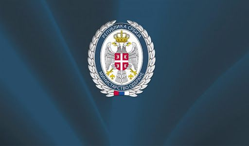Saopštenje Ministarstva odbrane Republike Srbije