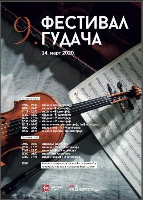 Deveti festival gudača
