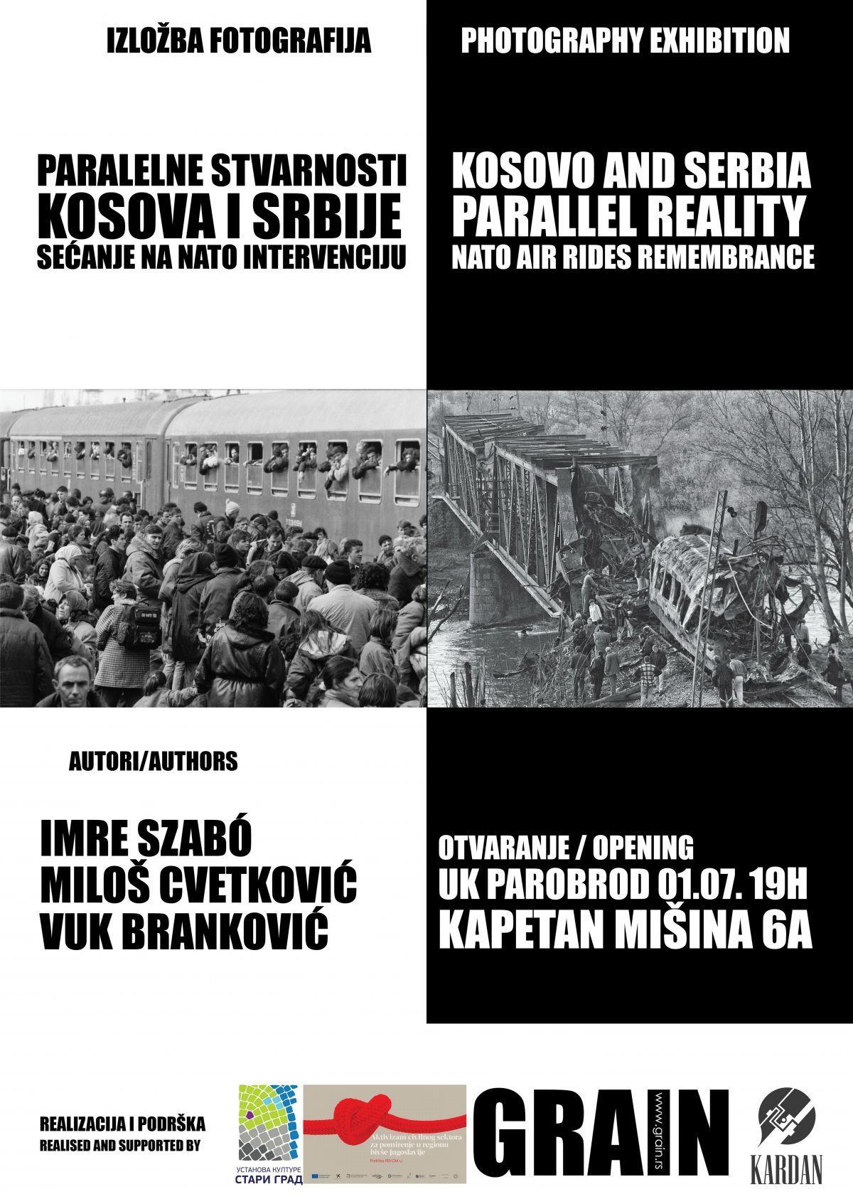 """Изложба фотографија """"Паралелне стварности Србије и Косова: сећања на НАТО интервенцију"""""""