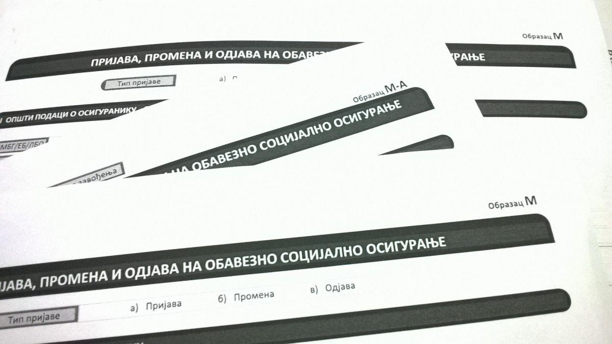 Мистар Србије за рад: Послодавци ће нове раднике морати да пријавле одмах, а не за три дана