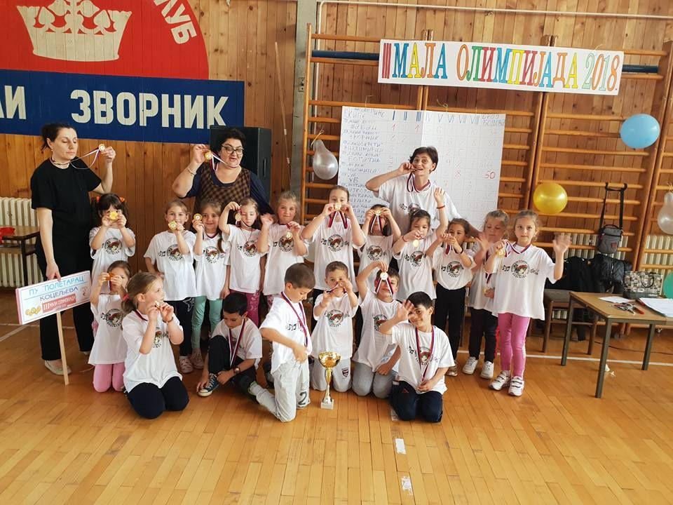 Дечја олимпијада