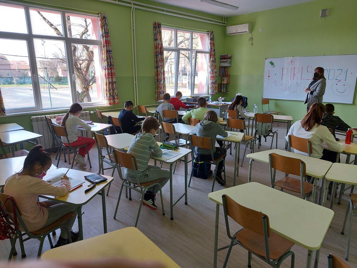 Međunarodno ispitivanje čitalačke pismenosti dece