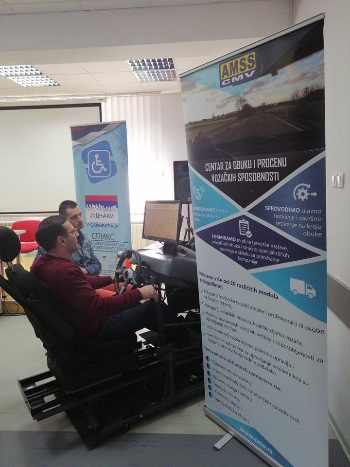 Унапређење мобилности особа са инвалидитетом