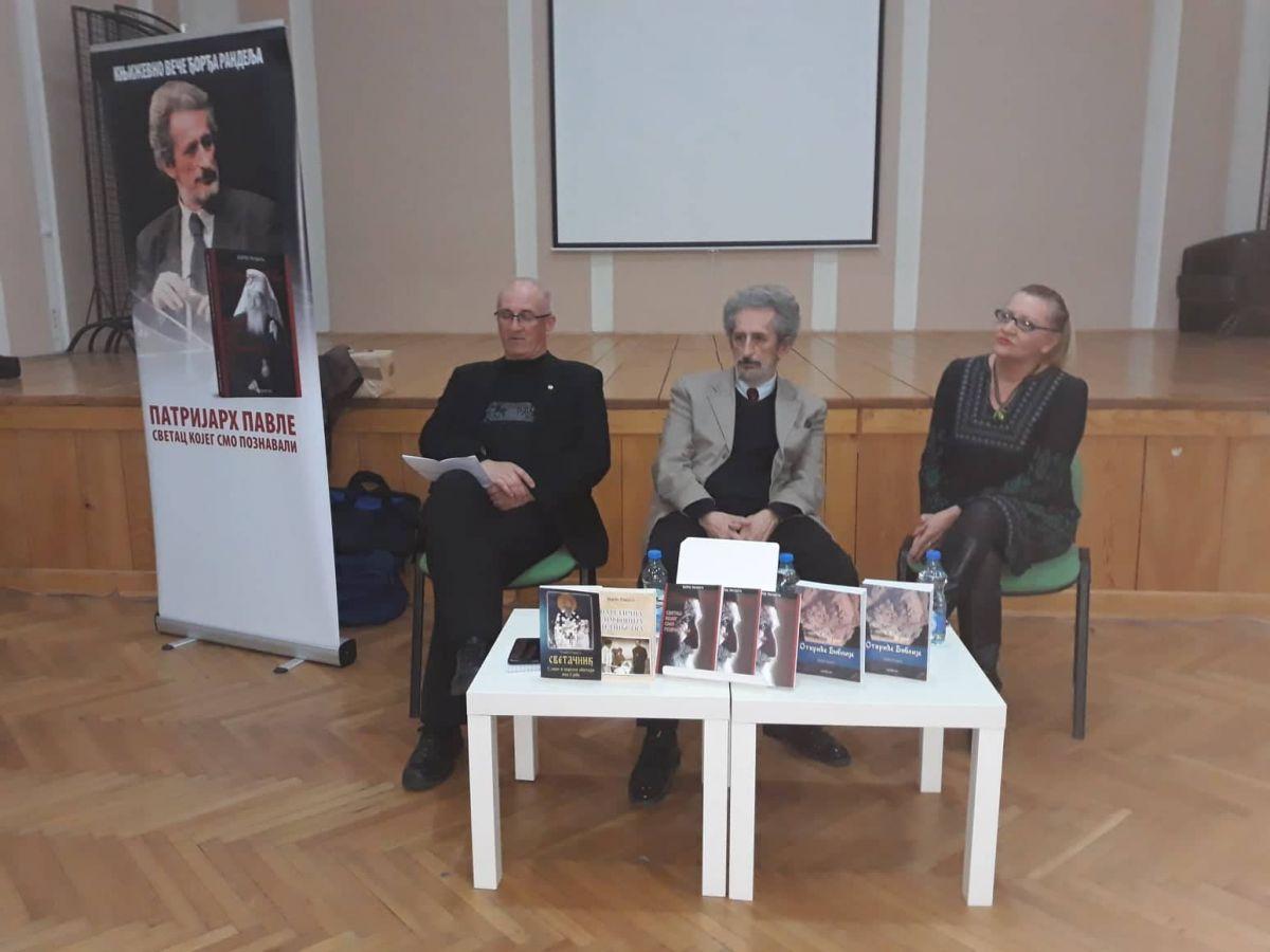 U Kulturnom centru promovisana Randeljeva knjiga o Patrijarhu Pavlu