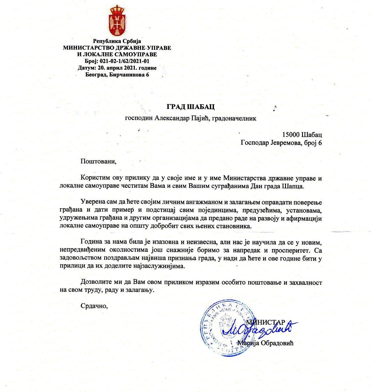 Писмо министарке државне управе и локалне самоуправе Марије Обрадовић упућено градоначелнику Шапца др Александру Пајићу, поводом обележавања 22. априла Дана града Шапца