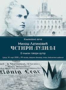 Представљање књиге Милоша Латиновића