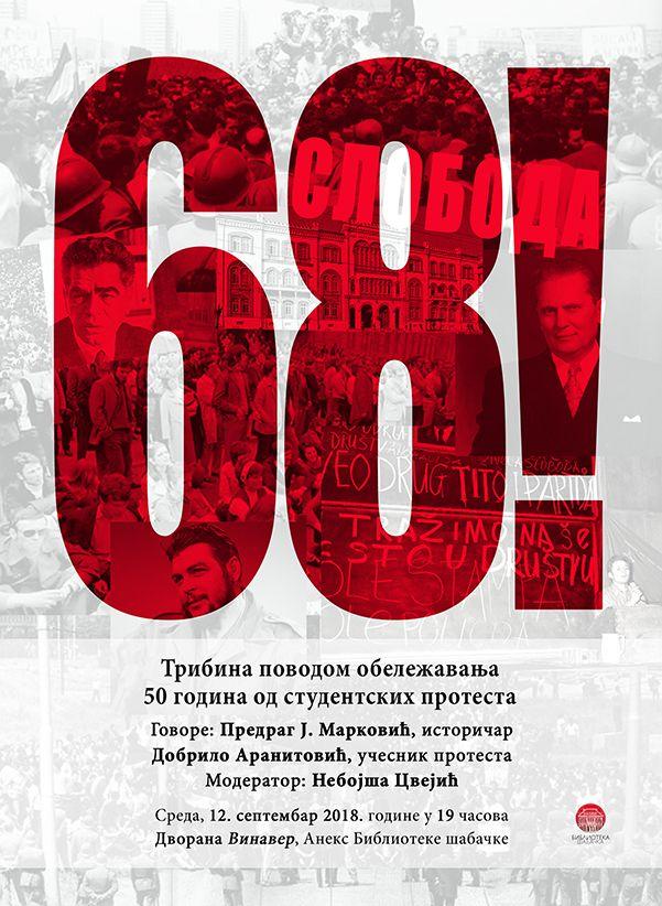 Tribina o 50 godina od studentskih protesta