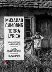 Изложба фотографија Михаила Симовића
