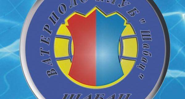 Ватерполисти спремно дочекују Војводину