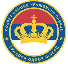 POKS:Ministarka Obradović koristi osobe sa invaliditetom za svoju promociju