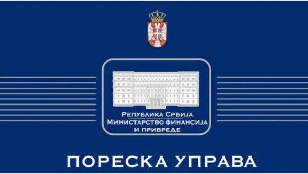 Пореска управа Србије поново апеловала да се користе електронски сервиси и услуге