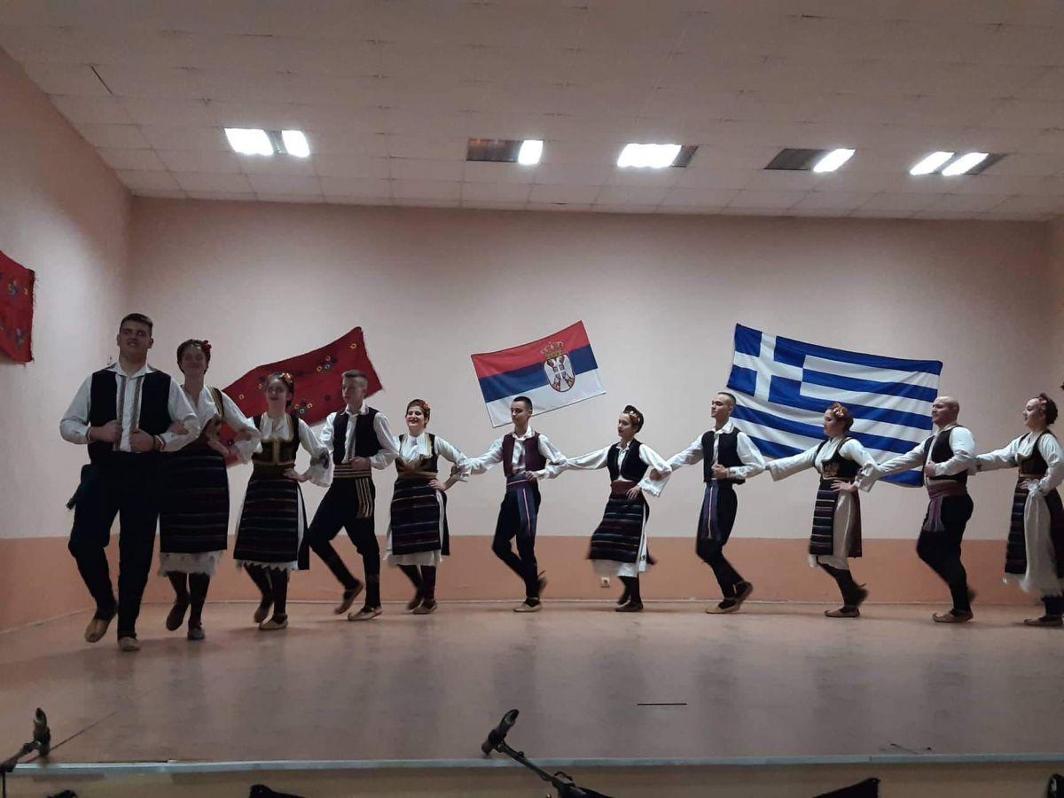 Концерт српско-грчког пријатељства