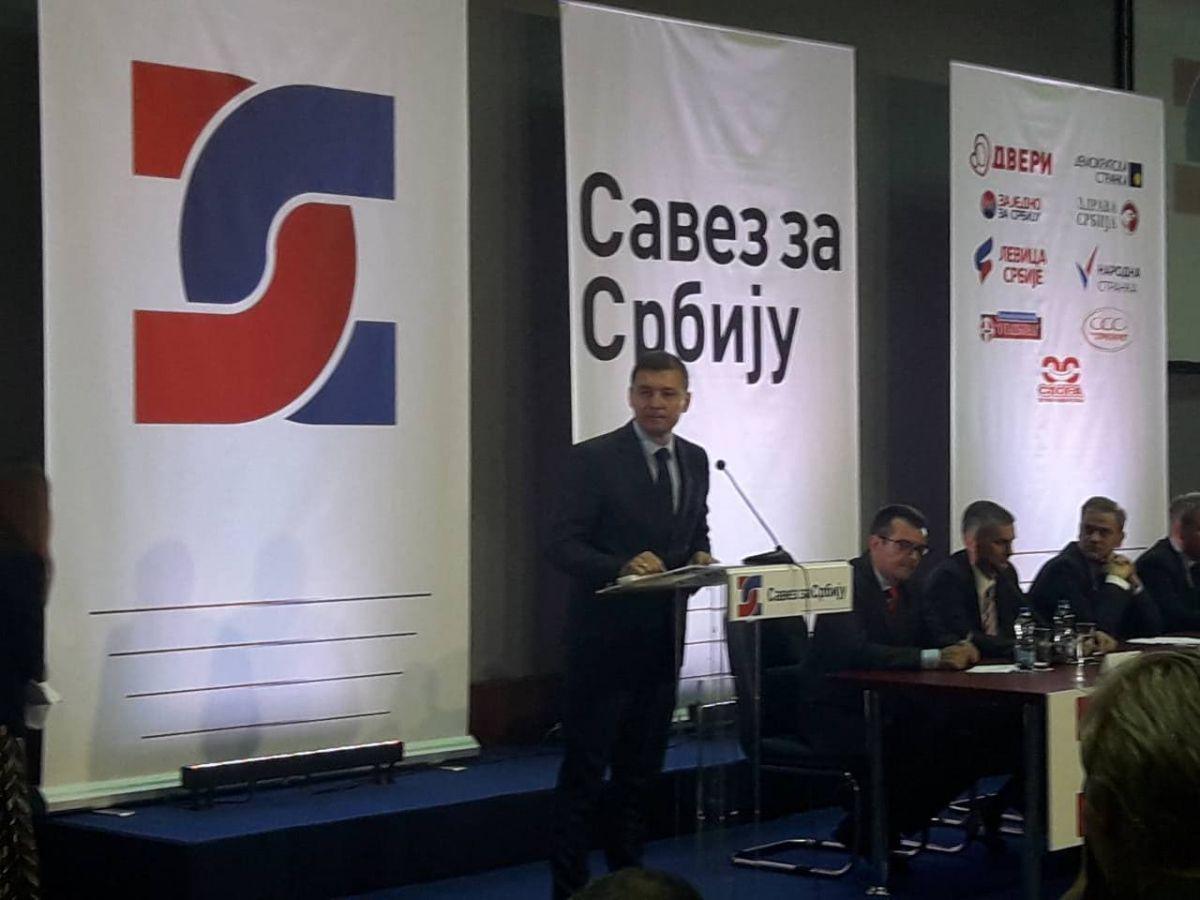 Званично основан Савез за Србију