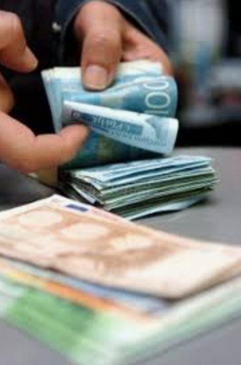 Евро данас 117,55 динара