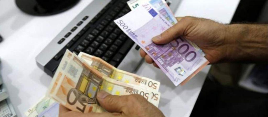 Evro u ponedeljak 117,55 dinara