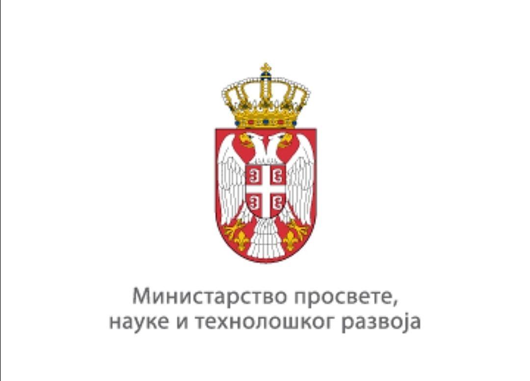 Министарство просвете: Лажна вест да се прекида настава на даљину