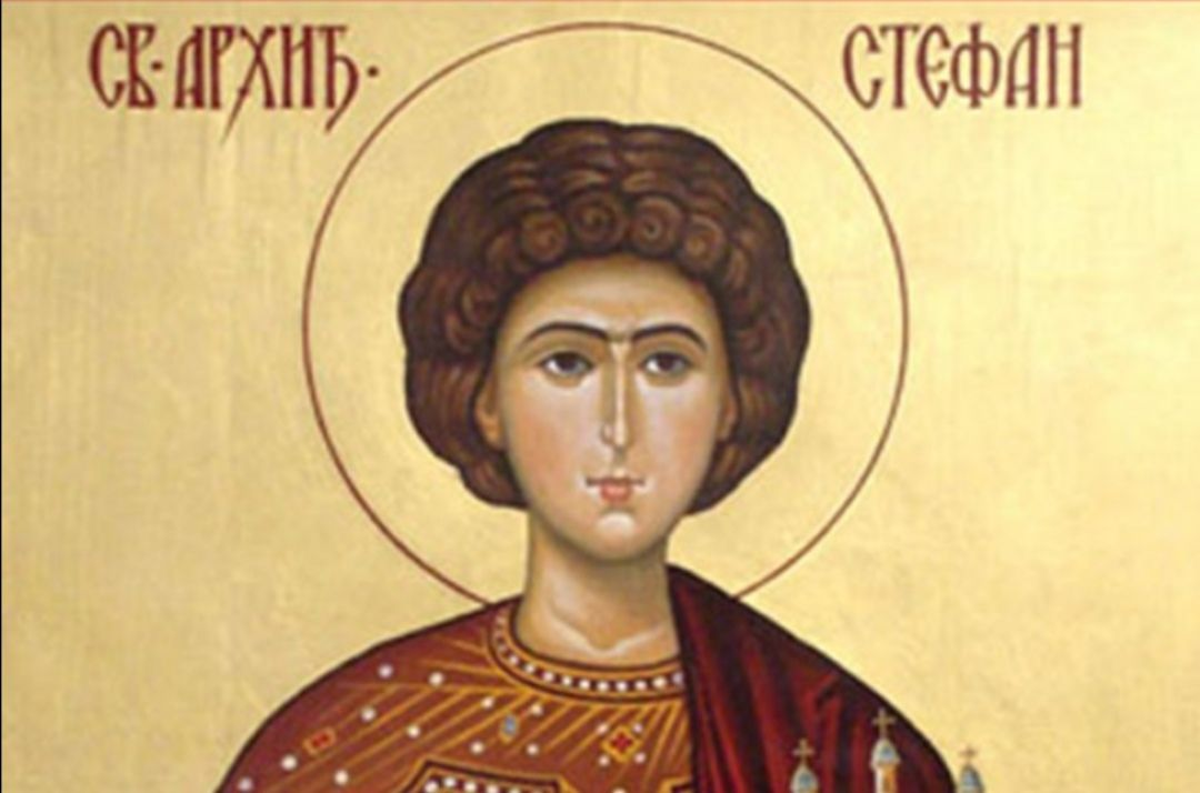 Sveti Stefan letnji