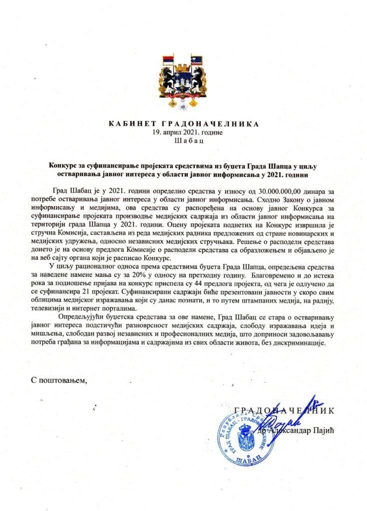 Saopštenje o konkursu za sufinansiranje projekata sredstvima iz budžeta Grada Šapca u cilju ostvarivanja javnog interesa u oblasti javnog informisanja u 2021. godini
