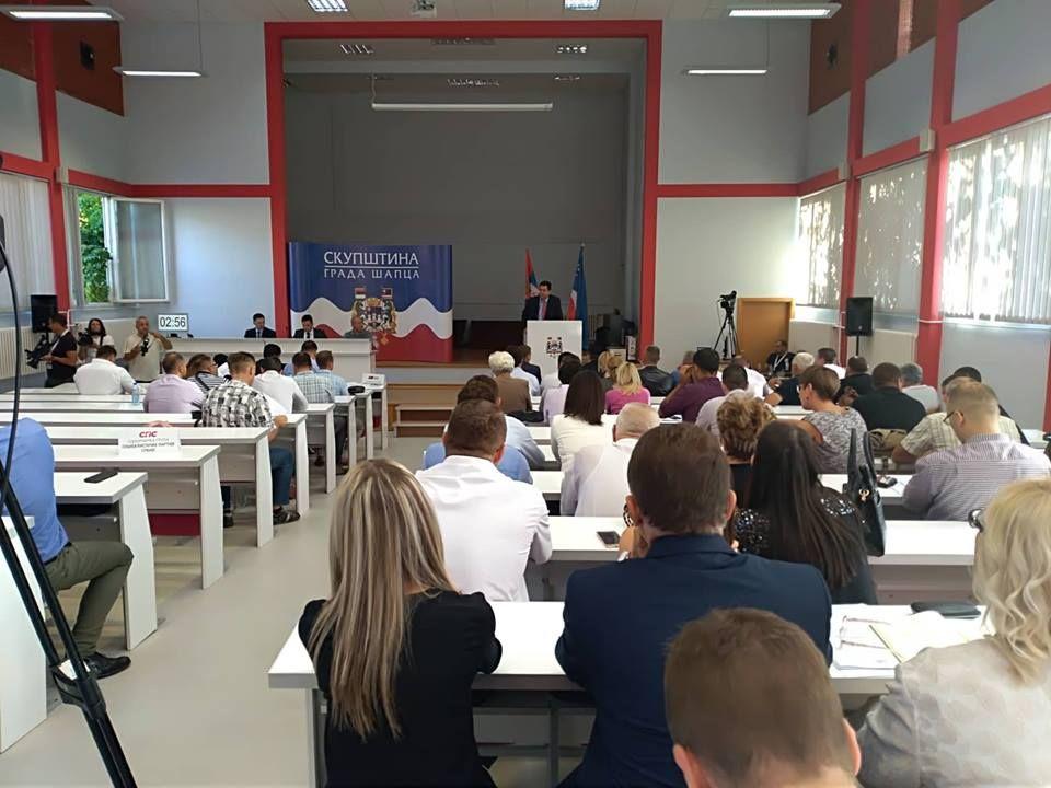Ванредна седница Скупштине града Шапца
