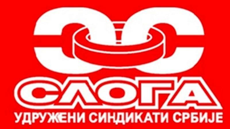 Синдикат Слога: Предлог о коефицијентима плата безобразно иритирајући