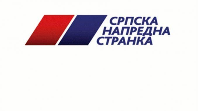 Фини неки људи у  Западној Србији