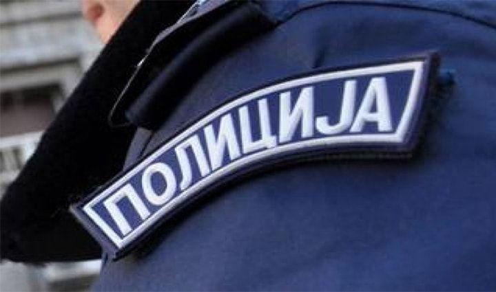 МУП Шабац: Пронађено шест пакета спида