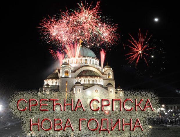 Danas je srpska Nova godina