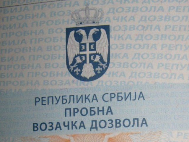 Novosti: Nove probne vozačke dozvole od septembra