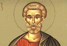 SPC i vernici danas proslavljaju 13. apostola
