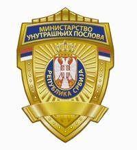 Ministarstvo unutrašnjih poslova raspisalo konkurs za upis  polaznika  za osnovnu policijsku obuku