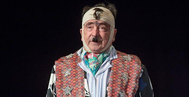 фото: http://www.gradskimagazin.rs
