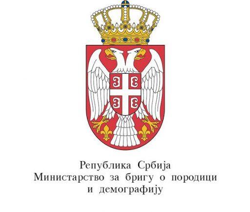 Ministarstvo za brigu o porodici pravi dokument u cilju očuvanja porodičnih vrednosti