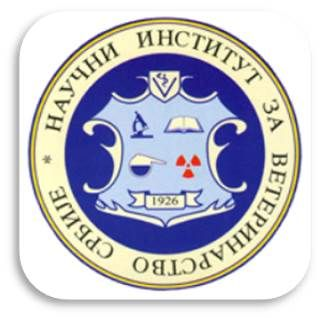 Локализован пожар у Научном институту за ветеринарство у Београду