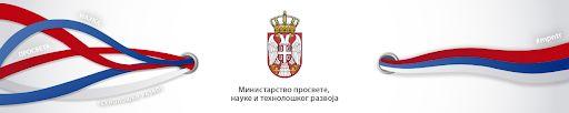 Сајт Министарства