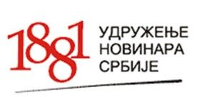 foto: sajt UNS
