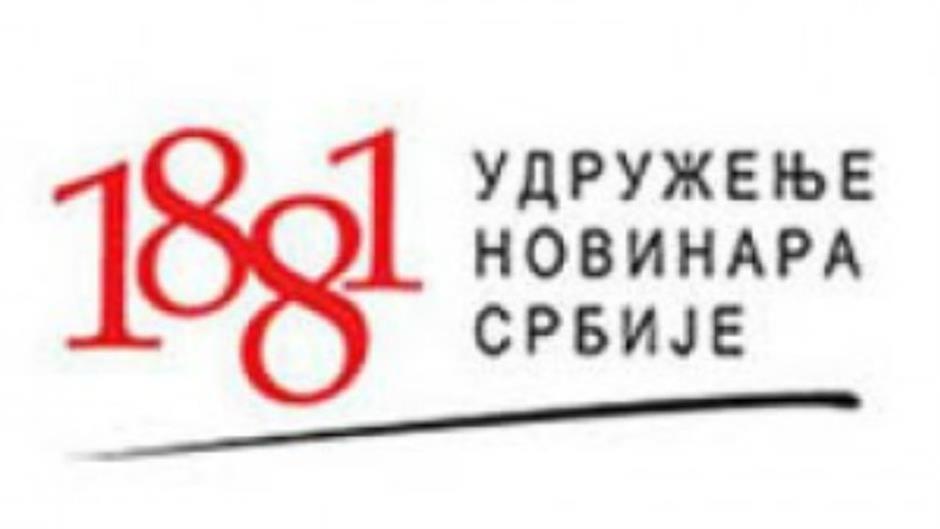 УНС осудио напад на новинаре