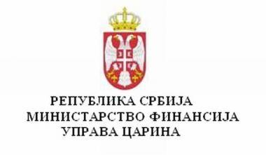 Управа царине: Отворени гранични прелази Хоргош 2 и Рабе