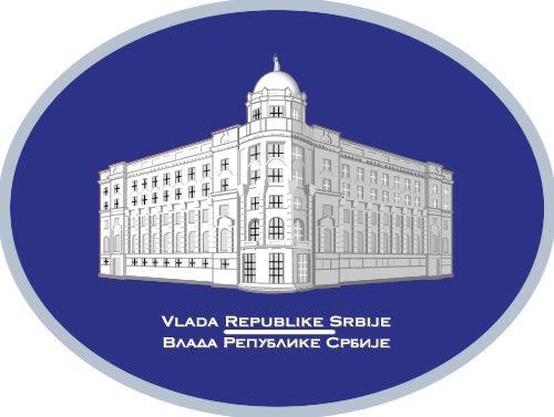 Nove preporuke i odluke Vlade Republike Srbije