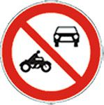 Zabrana saobraćaja u petak i subotu zbog Čivijade