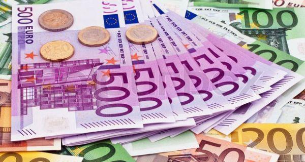 Евро сутра 118,36 динара