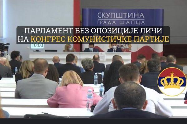 ПОКС: Шабачки парламент из крајности у крајност.