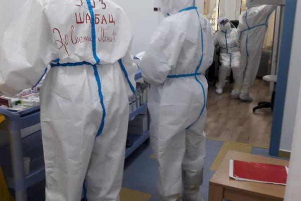 Higijensko-epidemiološki nadzor u Specijalnoj bolnici za rehabilitaciju Banja Koviljača