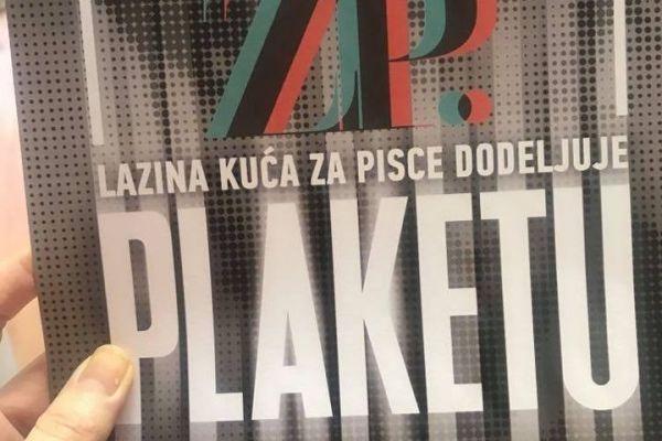 """Dodela nagrade Laza K. Lazarević Mariji Ratković za pripovetku """"Ambis"""""""