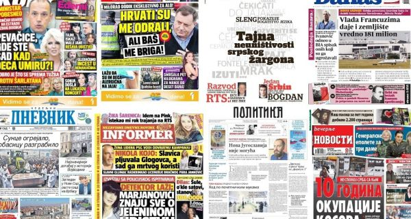 Србија на насловним странама
